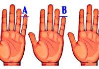 Kāds pirksts, tāda harizma: Ko mazais pirkstiņš atklāj par jūsu raksturu